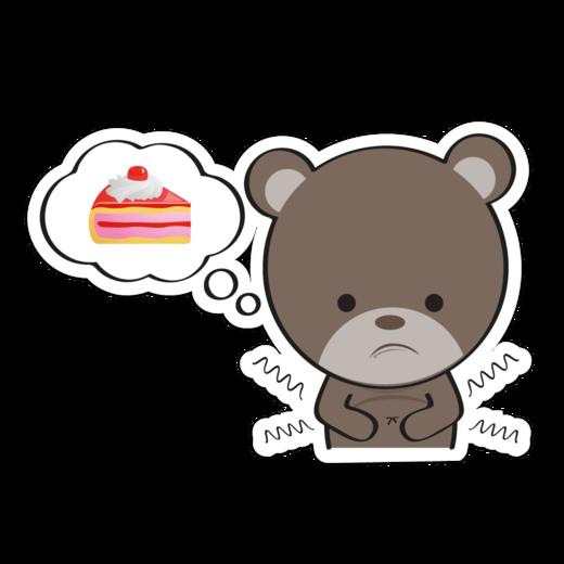 9c6f2682-be97-4de3-87ba-07695ad31285-bear_hungry
